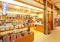 お土産処(売店)